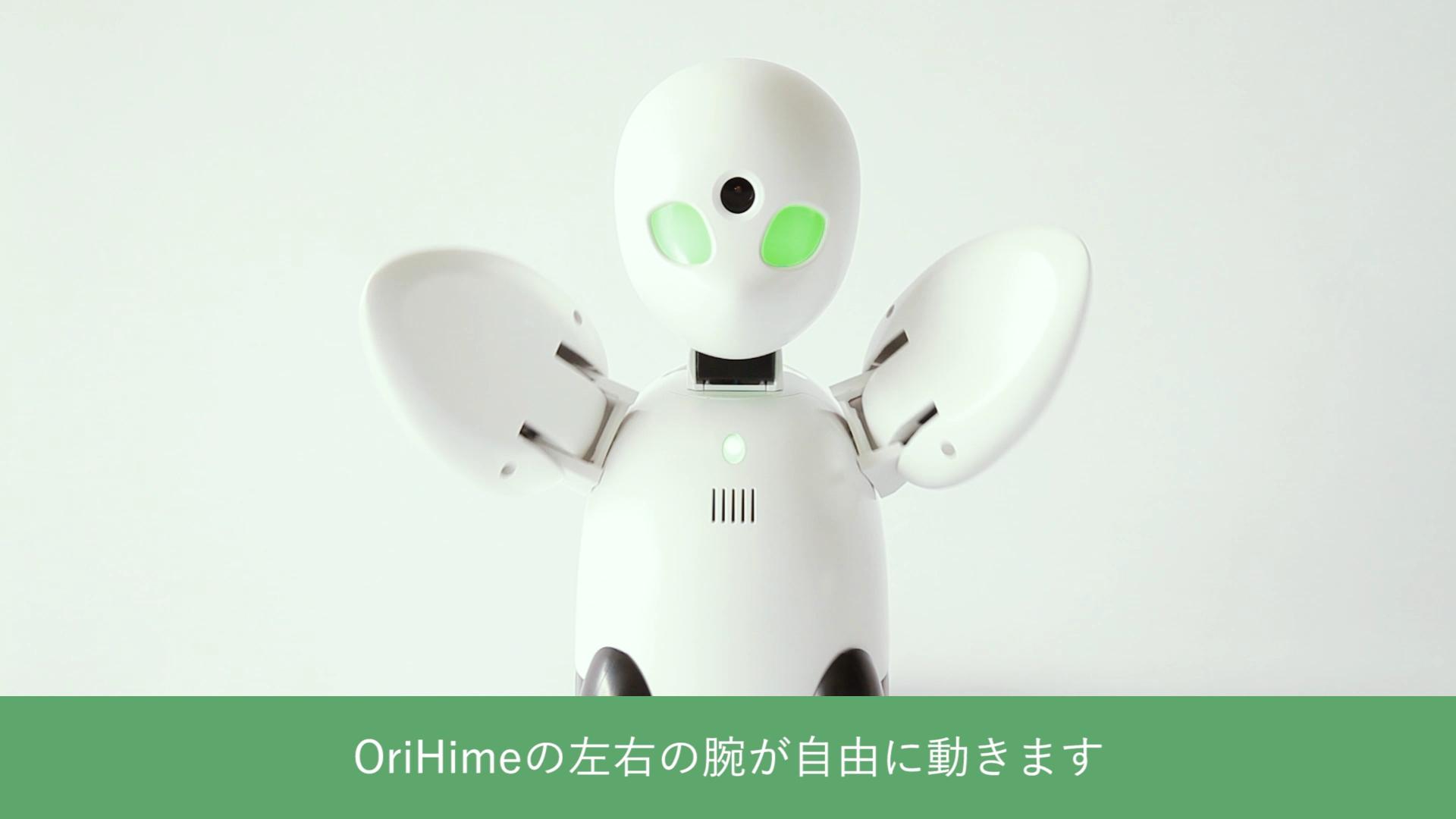 orihimeHowto_0705_4.mp4_000154176